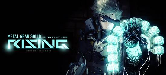 Screens Zimmer 7 angezeig: metal gear rising revengeance trainer pc