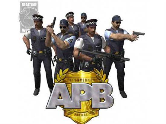 Читы для All Points Bulletin(APB). Главная страница. Каталог файлов.