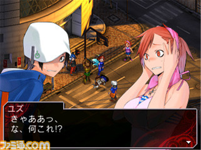 DEVIL SURVIVOR 2 the ANIMATION Opening Theme Take Your