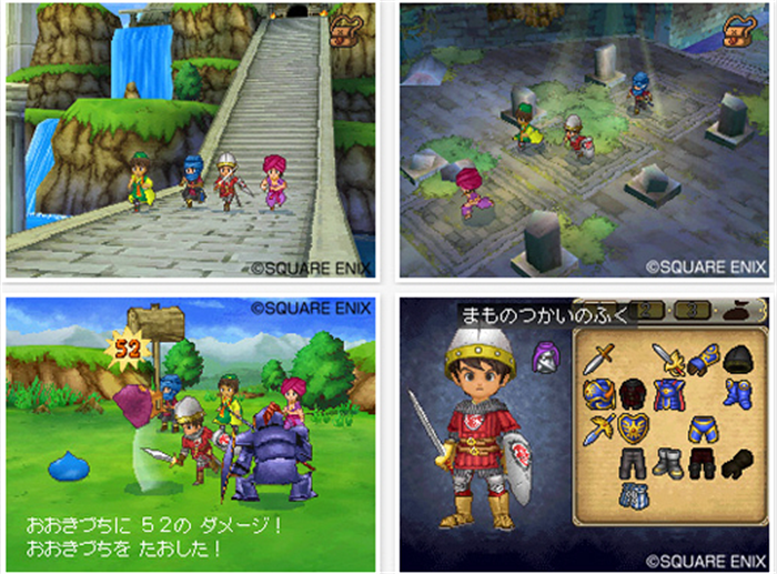 Dragon Quest 6 Ds English Patch